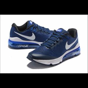 евтини nike air vapormax flyknit мъжки обувки бяло синьо