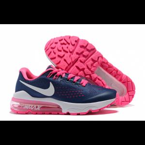 евтини nike air vapormax flyknit дамски обувки сини розови