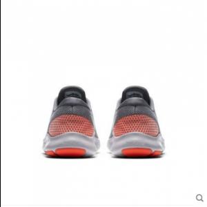 евтини nike flex experience rn 7 мъжки обувки сиви на едро