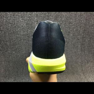 на едро nike air zoom structure 21 мъжки обувки синьо жълто